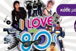Radio Velvet